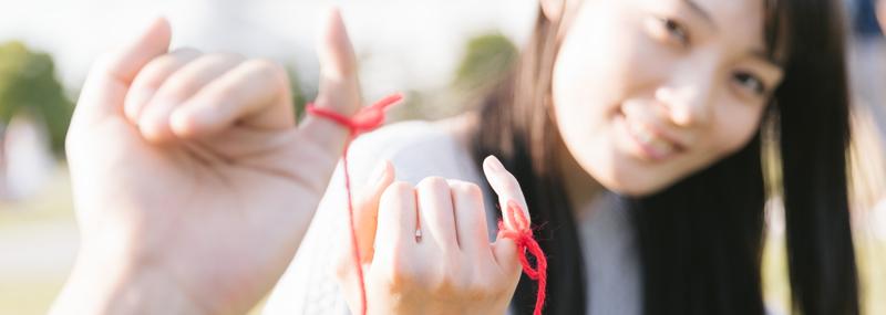 赤い糸で結ばれる幸せなカップル